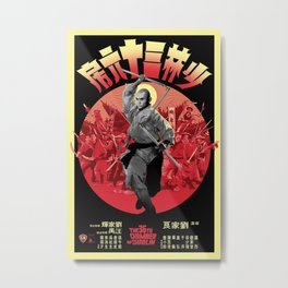 The 36th Chamber of Shaolin Metal Print