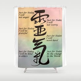 Be The Change Today Shower Curtain