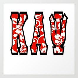 Kappa Alpha Psi Hibiscus Design Art Print