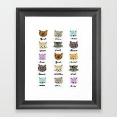 Kitty Language Framed Art Print