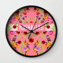 MashAllah Flower Print Wall Clock