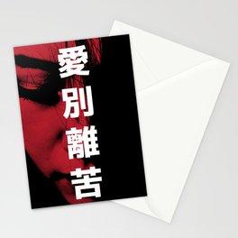 Japanese Kanji Phrase Typography Agony Stationery Cards