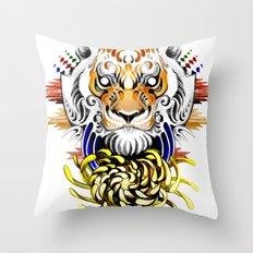 Keep Fierce II Throw Pillow