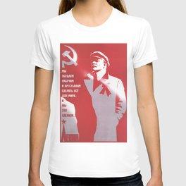 Russia, URSS Vintage Poster (8) T-shirt