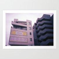 tokyo Art Prints featuring Tokyo by Didi Jean