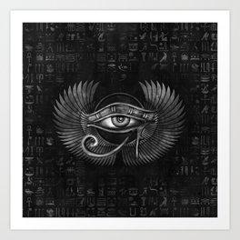 Egyptian Eye of Horus - Wadjet Digital Art Art Print