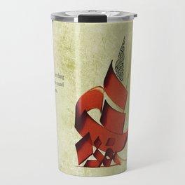 Arabic Calligraphy - Rumi - Another Form Travel Mug