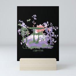 A State of Consciousness - Print Mini Art Print