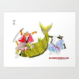 Ryōshi and Nureta Ashi with the Giant Carp Art Print