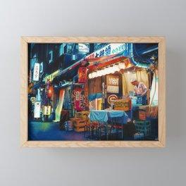 By Lantern Light Framed Mini Art Print