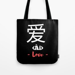 Love In Chinese/Japanese Tote Bag