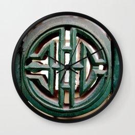 Ancient Seal Wall Clock