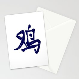 Chinese Year of the Rooster Stationery Cards