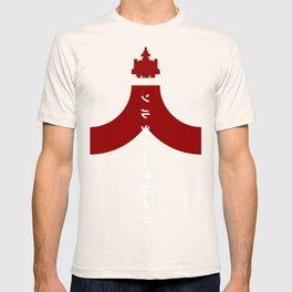 Soldier Blade T-shirt