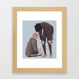 Kurotsuki 02 Framed Art Print