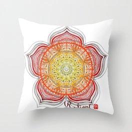 Mandala - Radiant Throw Pillow