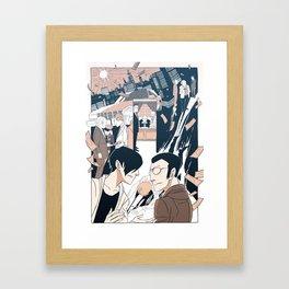 Page Forty-Nine (Print) Framed Art Print