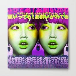 J-Twins Metal Print