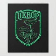 Ukrop Canvas Print