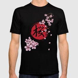 Blooming Sakura branches and red Sun T-shirt