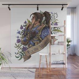 My King Wall Mural