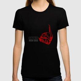 Mobile Suit Gundam Unicorn - Sinanju T-shirt