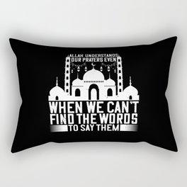 Islam - Allah Understands Our Prayers Rectangular Pillow