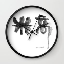 Name: Michael in Chinese word of Cantonese Translation Wall Clock