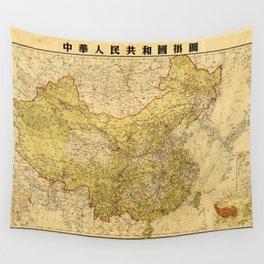 Map of China (1956) Wall Tapestry