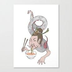 Noodles Canvas Print