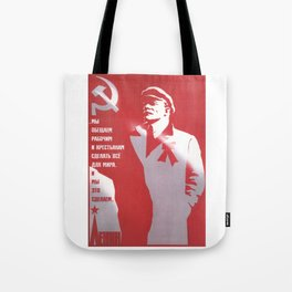 Russia, URSS Vintage Poster (8) Tote Bag