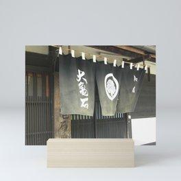 Japanese Restaurant Entrance Mini Art Print