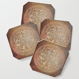 Antic Chinese Coin on Distressed Metallic Background Coaster
