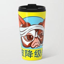 Busted Travel Mug