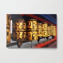 'khor - II Metal Print