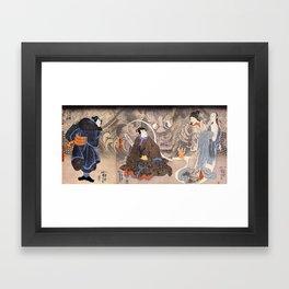 Apparition of the Monstrous Cat Framed Art Print