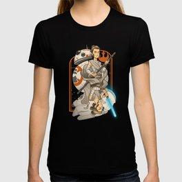 Newest Hope T-shirt