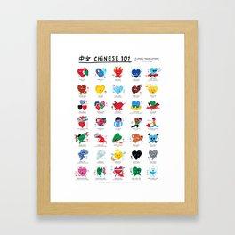 Chinese 101 Framed Art Print