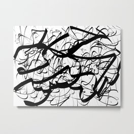 Black and white abstract one Metal Print