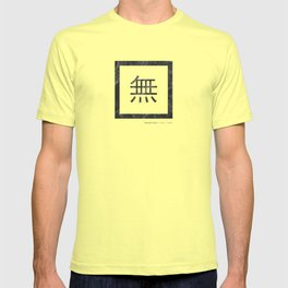 Yasujirō Ozu T-shirt