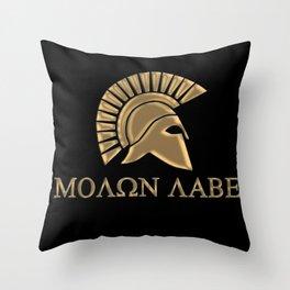 Molon lave-Spartan Warrior Throw Pillow
