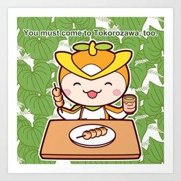 Odango Tokoron Art Print