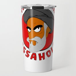 Ayatollah Assahola Travel Mug