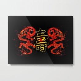 Asian Long Life Red Metal Print