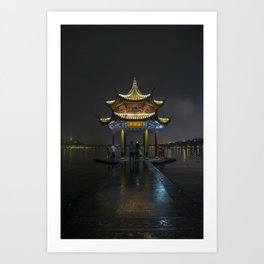 Nighttime Pagoda on West Lake Art Print