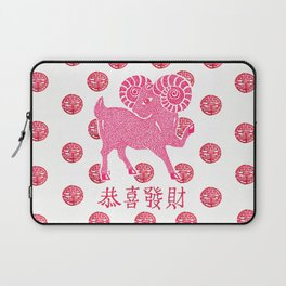 ~ Happy Chinese New Year ~ Year Of The Sheep ~ Laptop Sleeve