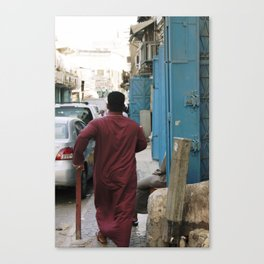 In A Hurry! Canvas Print
