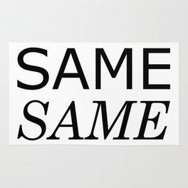 Same Same but Different Rug