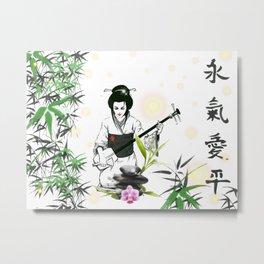 Oriental Beauty Metal Print