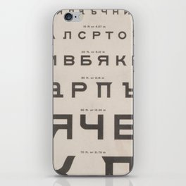 Vintage Russian Cyrillic Vision Chart iPhone Skin